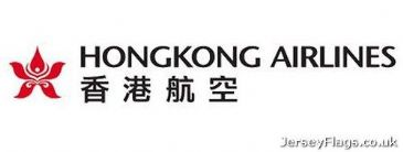 Hong Kong Airlines  (Hong Kong/China) (2006 - )